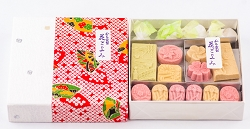 RAKUGAN (Japanese pressed sweets)